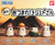 One Piece Utageda! Atsumare! Mr. Medjed - Complete Set