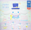 CP0570 - Cinnamoroll Pastel Circus Mascot - Complete Set
