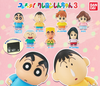ColleChara! Crayon Shin-chan 3 - Complete Set