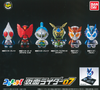 CP0566E - ColleChara! Kamen Rider 07 - Complete Set