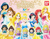 ColleChara! Disney Princess - Complete Set