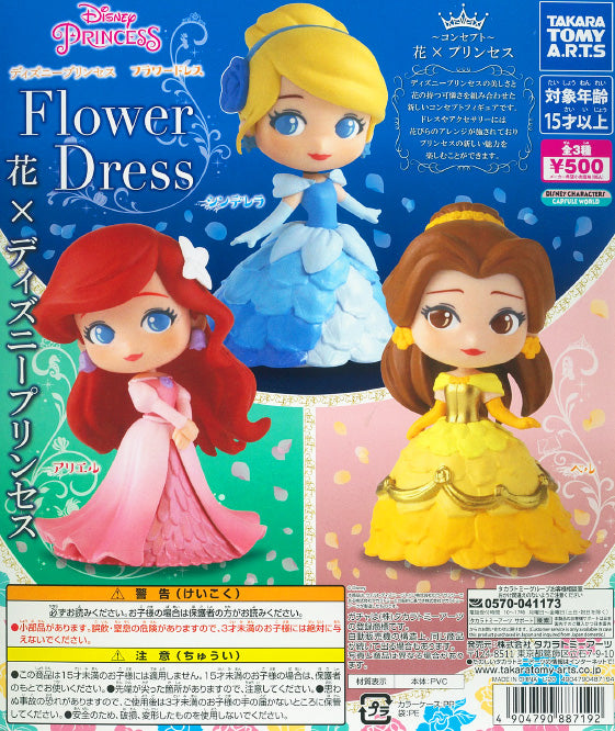 CP1144 Disney Princess Flower Dress