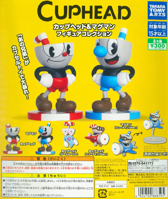 CP1141 Cuphead & Mugman Figure Collection