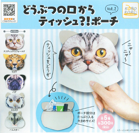 CP1135 Animal Tissue Pouch