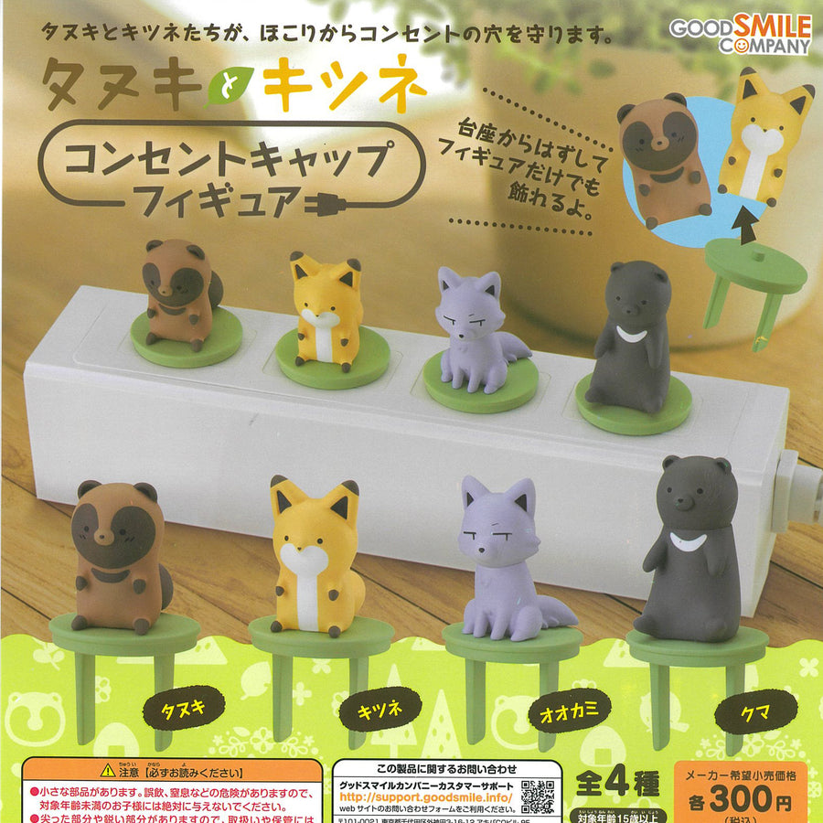 CP1159 Tanuki & Kitsune Outlet Cover Figures