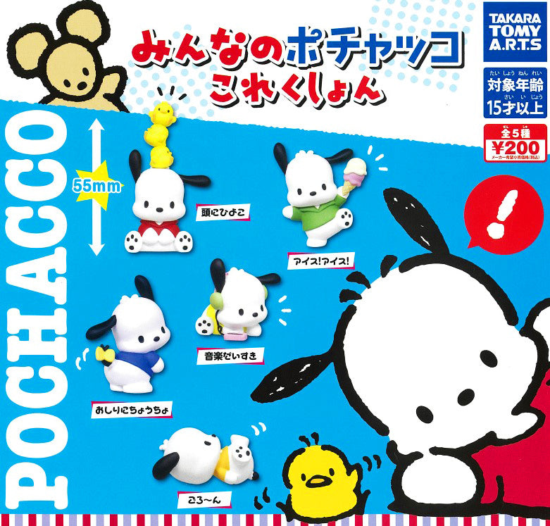 CP0443 - Minna no Pochacco Collection - Complete Set