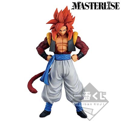 Ichiban KUJI - DRAGON BALL THE GREATEST SAIYAN