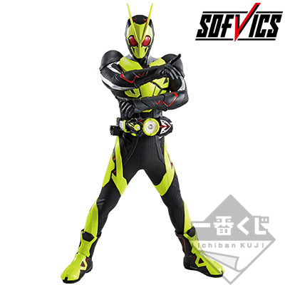 ICHIBANSHO FIGURE - KAMEN RIDER ZERO-ONE -NO.01 FEAT LEAGEND RIDER : RISING HOPPER