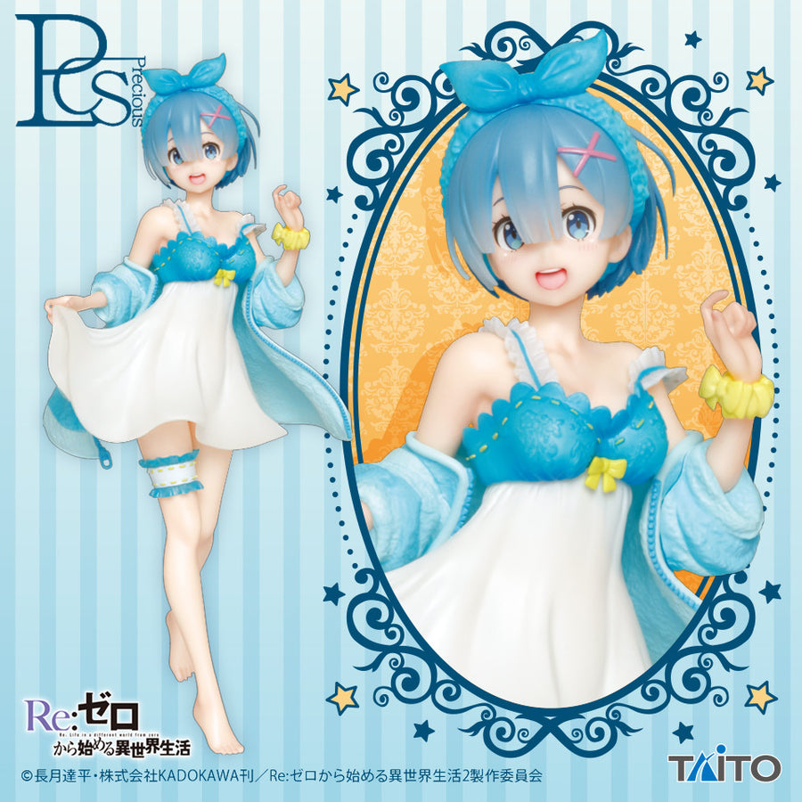 Re : ZERO Rem room wear ver. precious figure