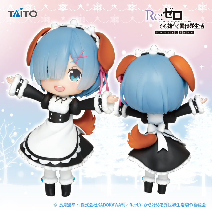 Taito Re: ZERO Doll Crystal figure - Rem Puppy ver.