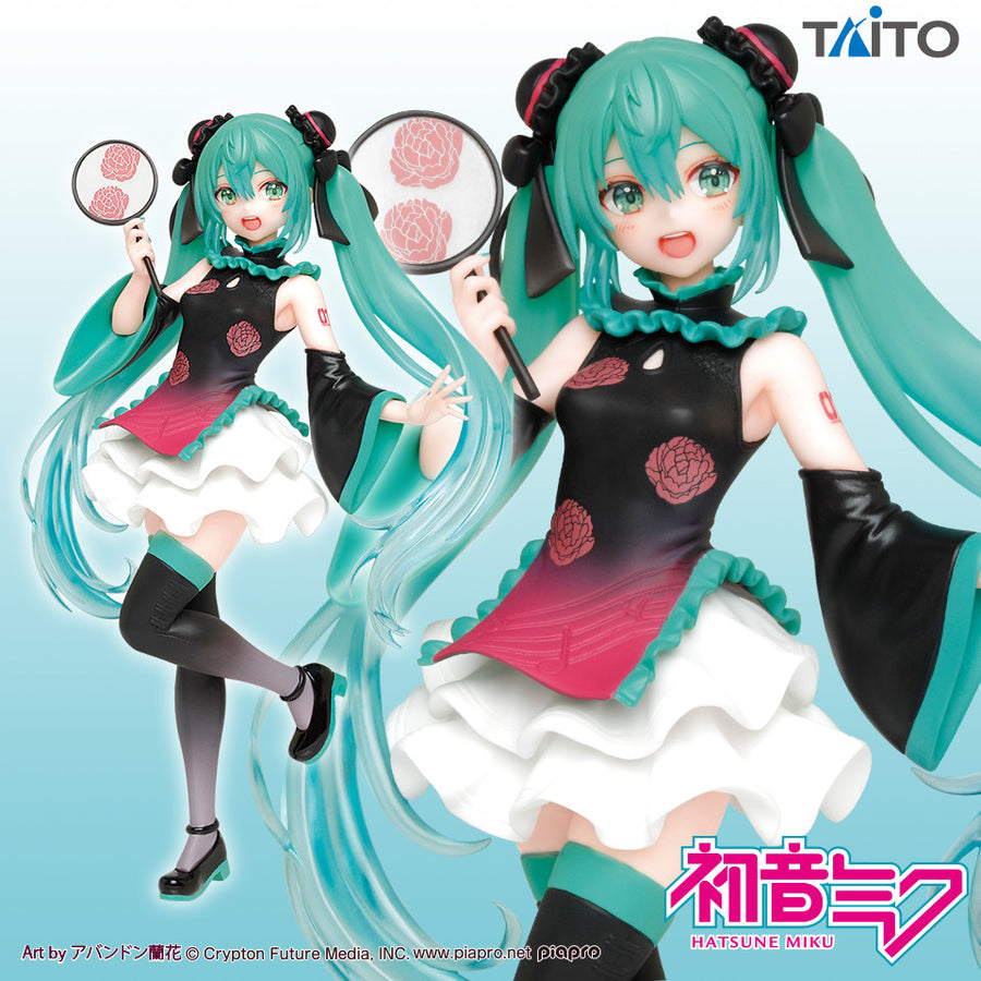 Taito Hatsune Miku Costumes China Dress ver. figure