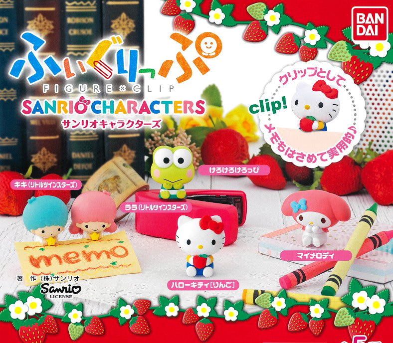 CP0446 - Sanrio Characters Figure Clip - Complete Set