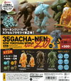 CP0182 35Gachanen Kow Yokoyama World- Gachanen Vol. 2.0