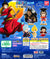WB0122 FROM TV ANIMATION ONE PIECE SWING WANO COUNTRY VER.2