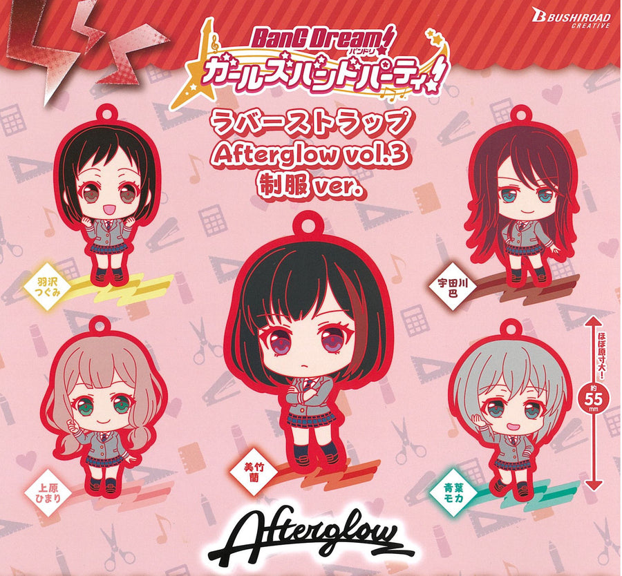 CP0338 - BanG Dream Girls Band Party - Rubber Strap Afterglow vol 3 - School Uniform ver - Complete Set