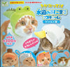 Kabutte! Riparian Animal Costume for Nyanko - Complete Set