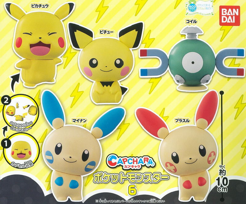 CP0687 - Pokemon CapChara Pokemon 6 - Complete Set
