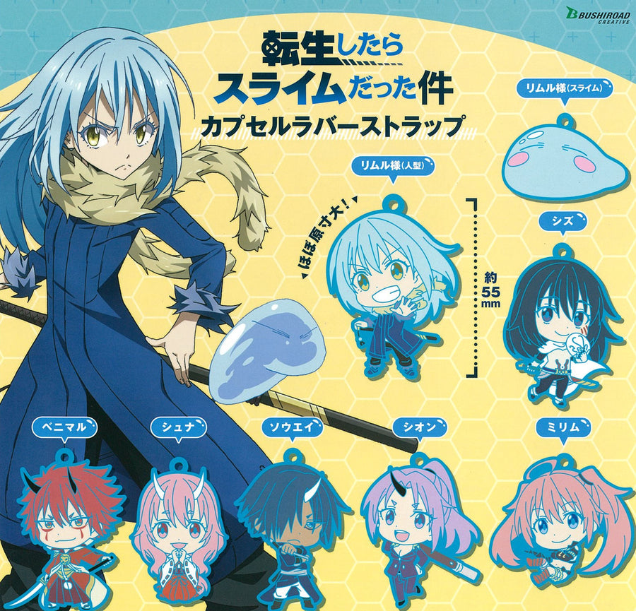 CP0339N - That Time I Got Reincarnated as a Slime - Capsule Rubber Strap - Complete Set