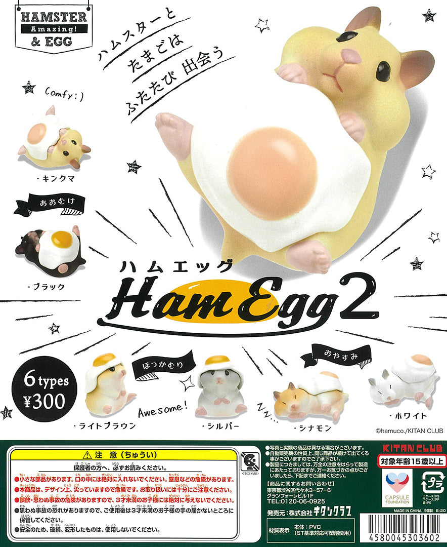 CP0773 - Ham and Eggs 2
