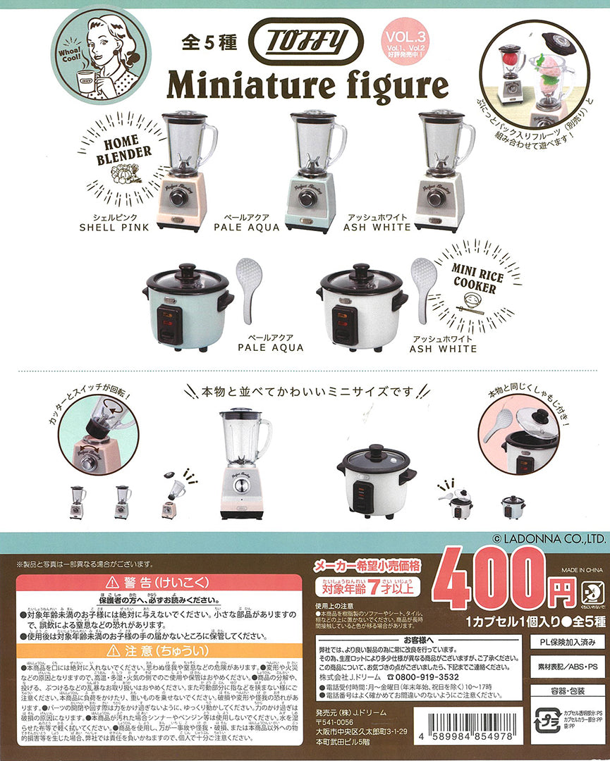 CP0762 - Toffy Miniature Figure Vol. 3