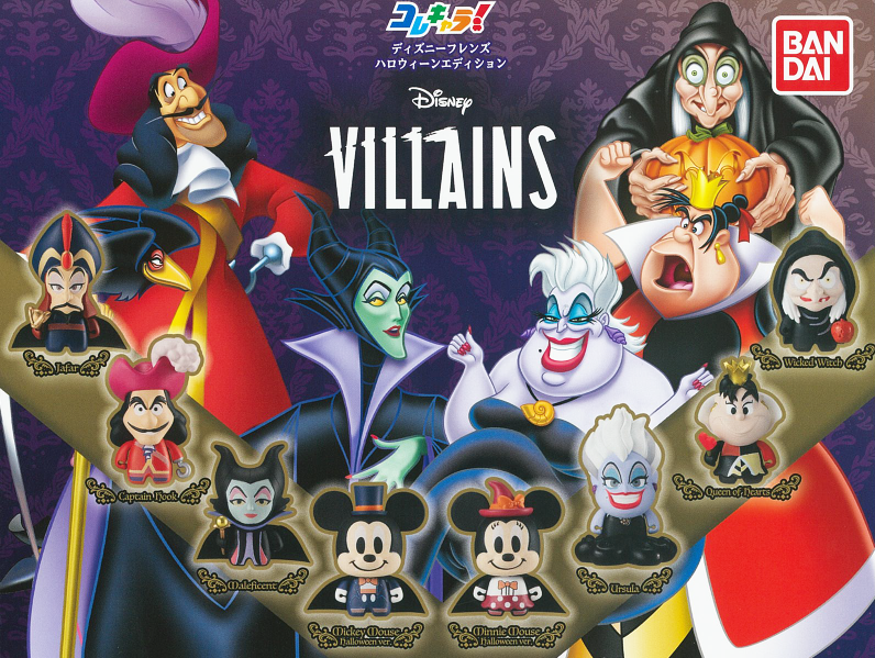 CP0544D - ColleChara! Disney Friends Halloween Edition - Complete Set