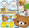 CP0342 - Rilakkuma Mini Backpack Pouch - Complete Set