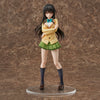 To Love-Ru Darkness - Yui Kotegawa Limited ver. - 1/6th Scale Figure