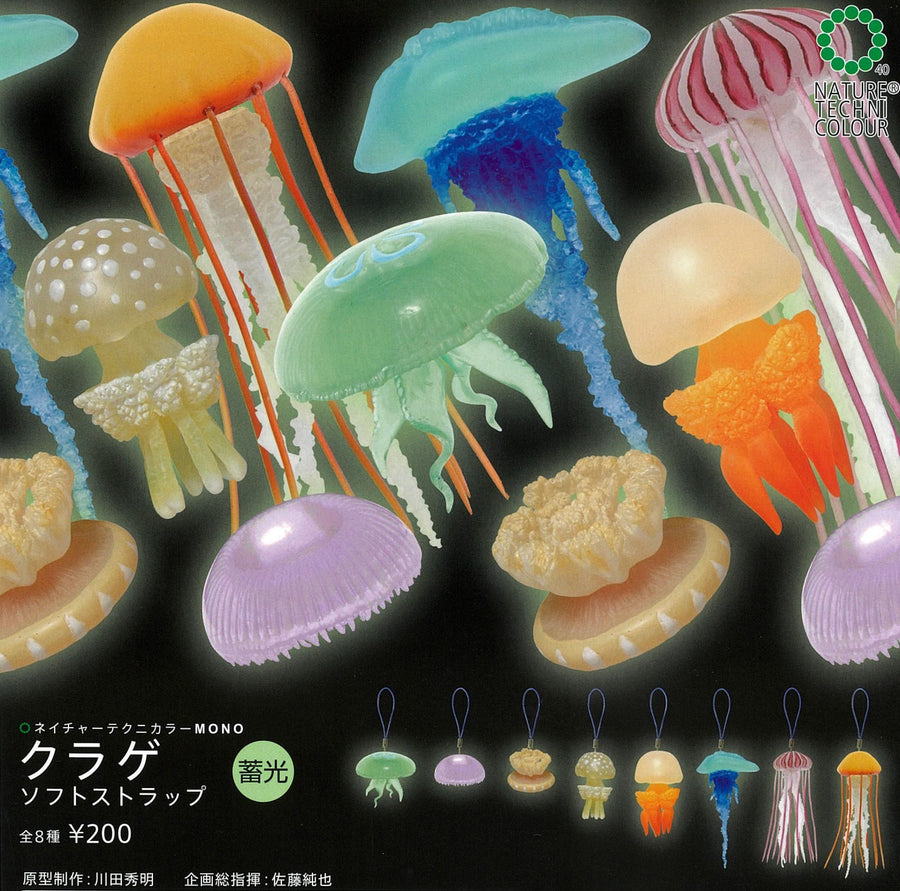 CP0276 - Jellyfish Soft Strap - Phosphorescent ver - Complete Set