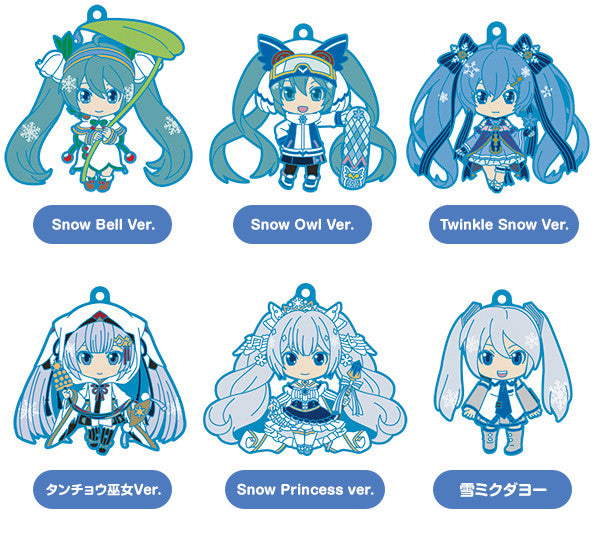 Dancing in Moonlight Nendoroid Plus Collectible Keychains Persona 3