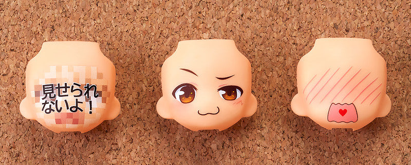 Nendoroid More - Face Swap 04