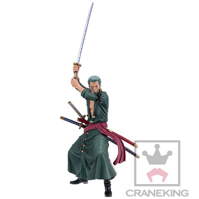 ONE PIECE SWORDSMEN FIGURE vol.1