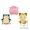 Pokémon Sun & Moon BIG ROUND PLUSH~CHANSEY - SNORLAX - MEOWTH~