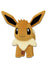 POKEMON THE MOVIE - EVERYONE'S STORY SUPER BIG PLUSH - Eevee