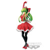 CODE GEASS LELOUCH OF THE REBELLION - EXQ FIGURE - C.C. APRON STYLE