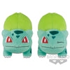 Pokémon Sun & Moon SUPER BIG PLUSH - BULBASAUR