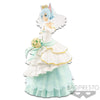SWORD ART ONLINE CODE REGISTER - EXQ FIGURE - WEDDING SINON