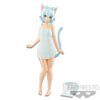 SWORD ART ONLINE CODE REGISTER - EXQ FIGURE - SINON