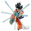 DRAGON BALL Z G×materia THE SON GOKU (GOLD)