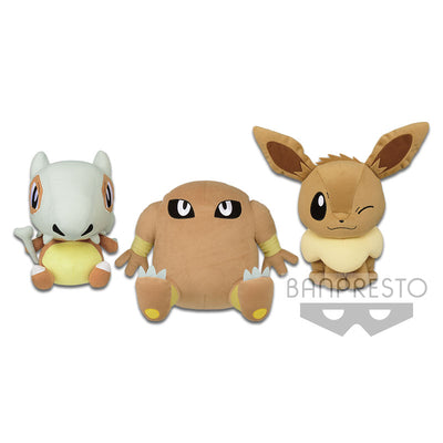 Pokemon BIG ROUND PLUSH Colorful - Cubone - Hitmonlee - Eevee
