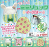 Chimatto! Mimi Easter Backpack - Complete Set