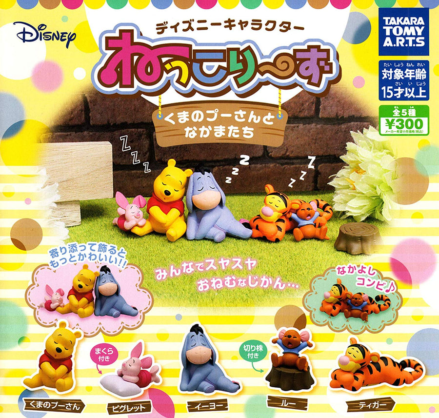 CP0221 - Nekkoris Winnie The Pooh - Pooh and Friends - Complete Set