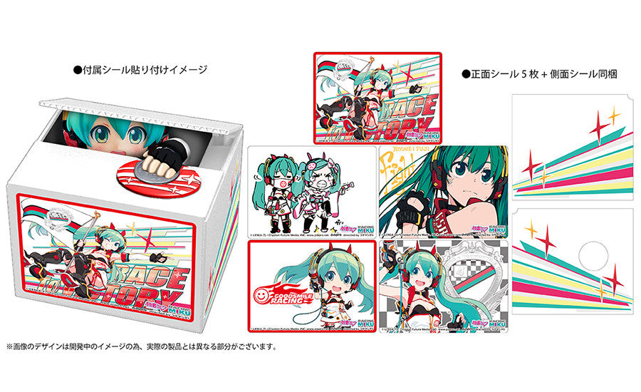 Hatsune Miku GT Project Racing Miku 2020 Ver. Chatting Bank 005