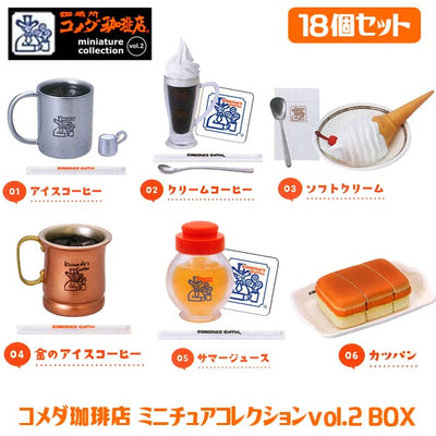 Komeda Coffee Miniature Collection Vol.2
