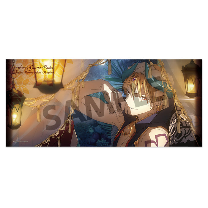 Fate/Grand Order : Absolute Demonic Front : Babylonia - Microfiber Towel