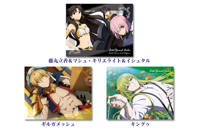 Fate/Grand Order : Absolute Demonic Front : Babylonia - Microfiber Cloth set