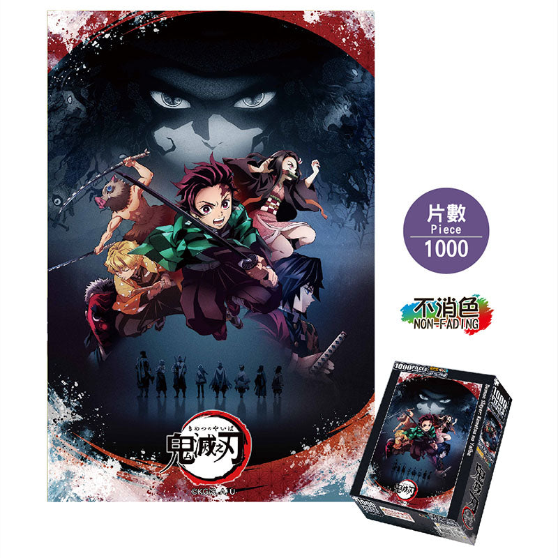 Demon Slayer : Kimetsu no Yaiba 1000 Piece Puzzle ( A : Tanjiro & Friends )