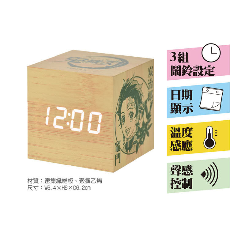 Demon Slayer Wooden Led Clock A