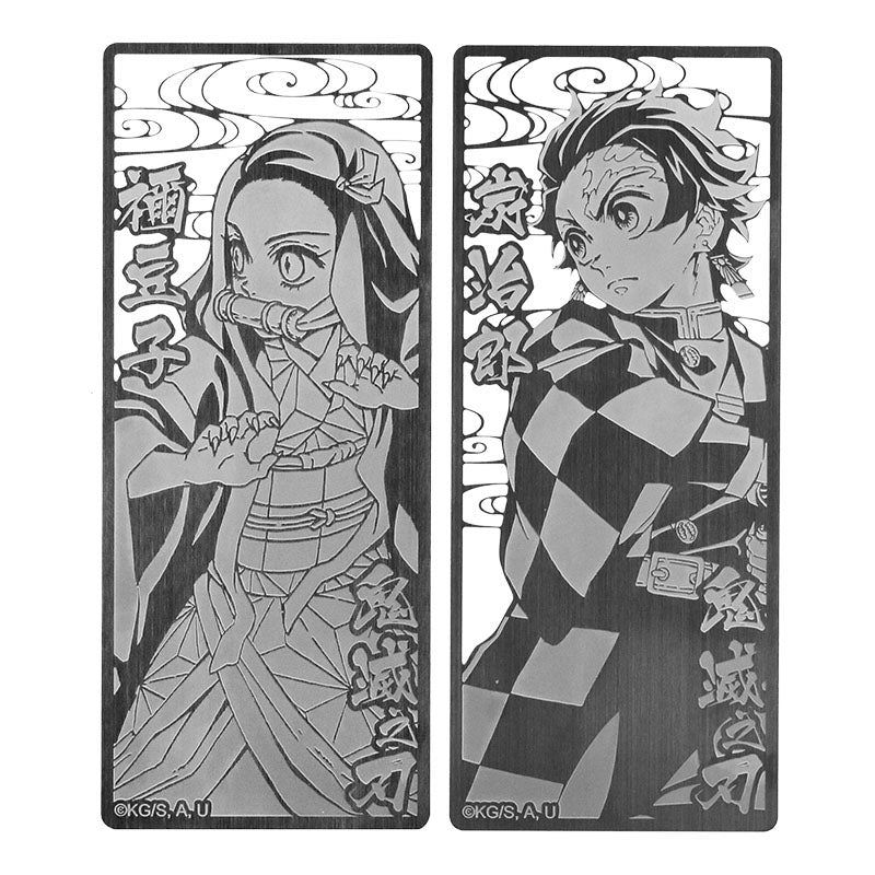 Demon Slayer : Kimetsu no Yaiba Set of 2 Metal Hollow Bookmarks ( A: Nezuko & Tanjiro )