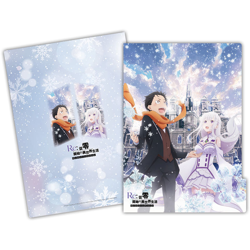 Re:Zero 5-layer folder : Subaru & Emilia