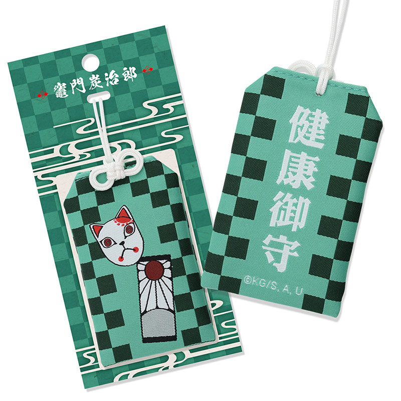 Demon Slayer: Kimetsu no Yaiba - Japan Amulet Tanjiro